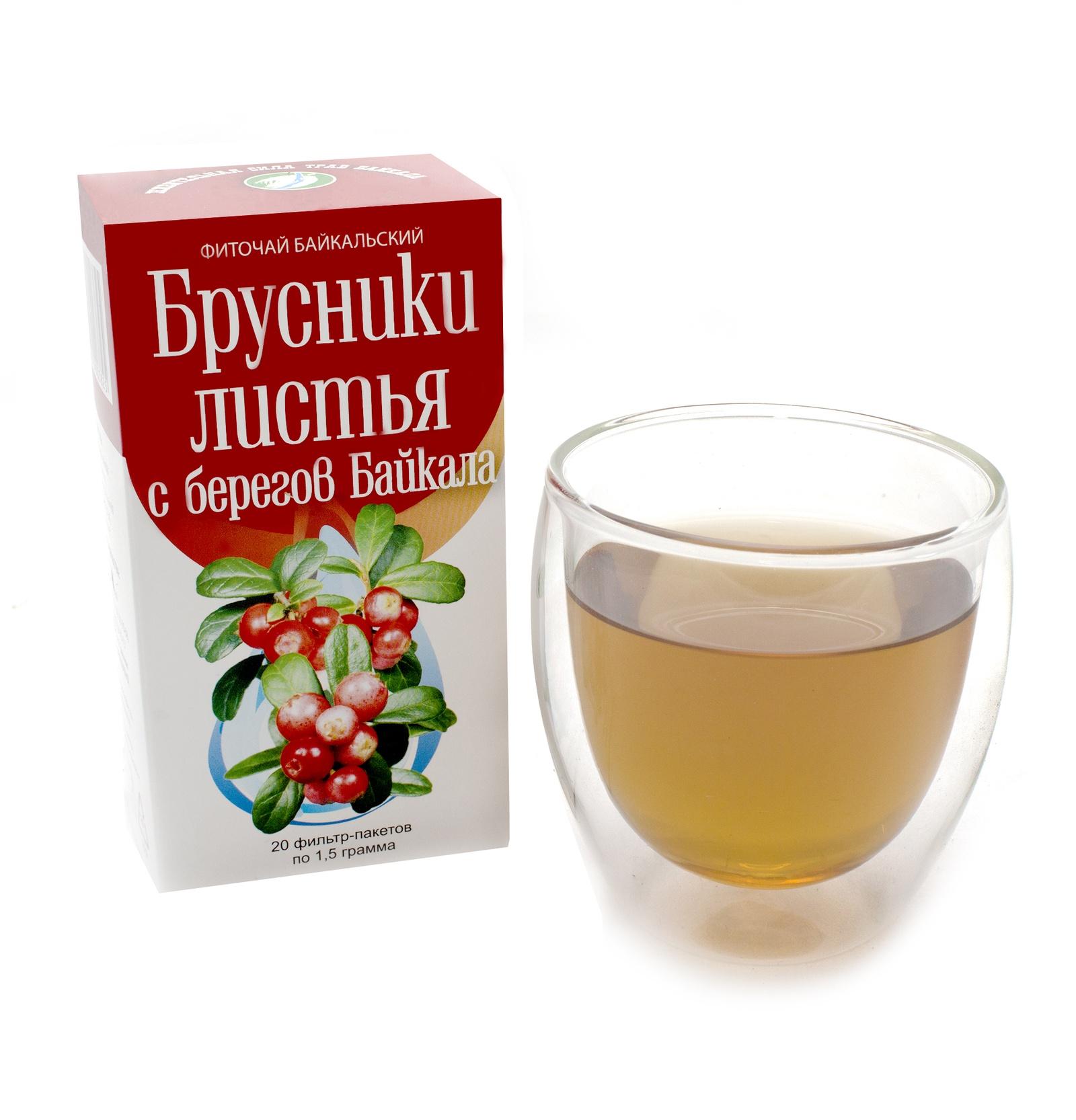 Фото - Чай в пакетиках Фиточаи Байкальские Брусники Листья витаминный, 20 шт по 1.5 г чай в пакетиках фиточаи байкальские женский лечебный с боровой маткой 20 шт по 1 5 г