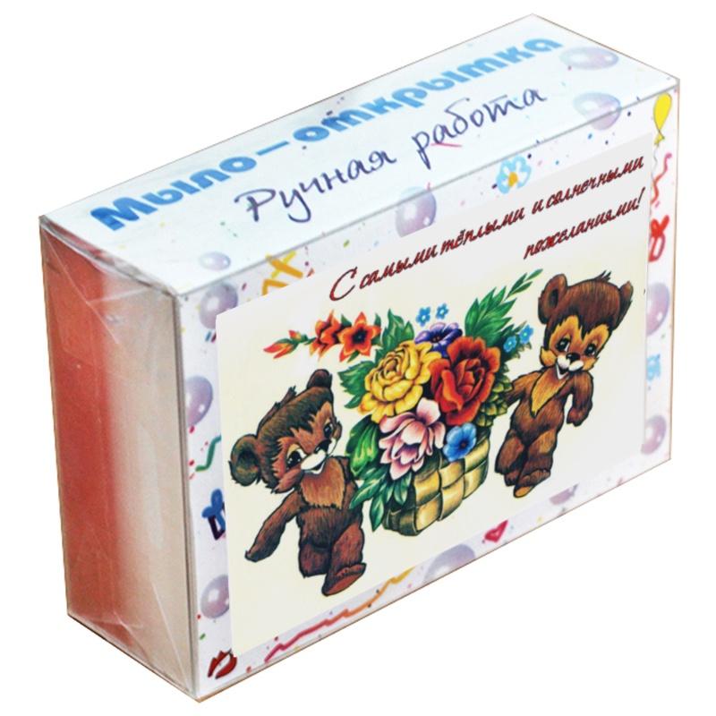 """Мыло туалетное ЭЛИБЭСТ Мыло-открытка """"С самыми теплыми пожеланиями"""", полезный подарок женщине, девушке, девочке, маме, бабушке на день рождения, 100 гр"""