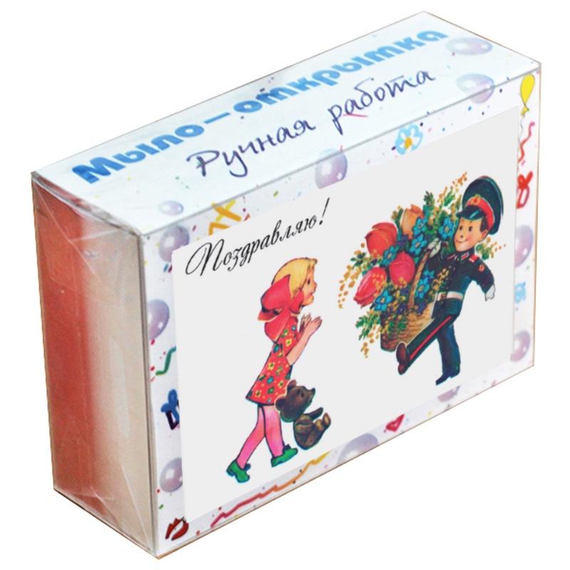 """Мыло туалетное ЭЛИБЭСТ Мыло-открытка """"Поздравляю!"""", полезный подарок для женщины, девушки, девочки, мамы, 100 гр."""