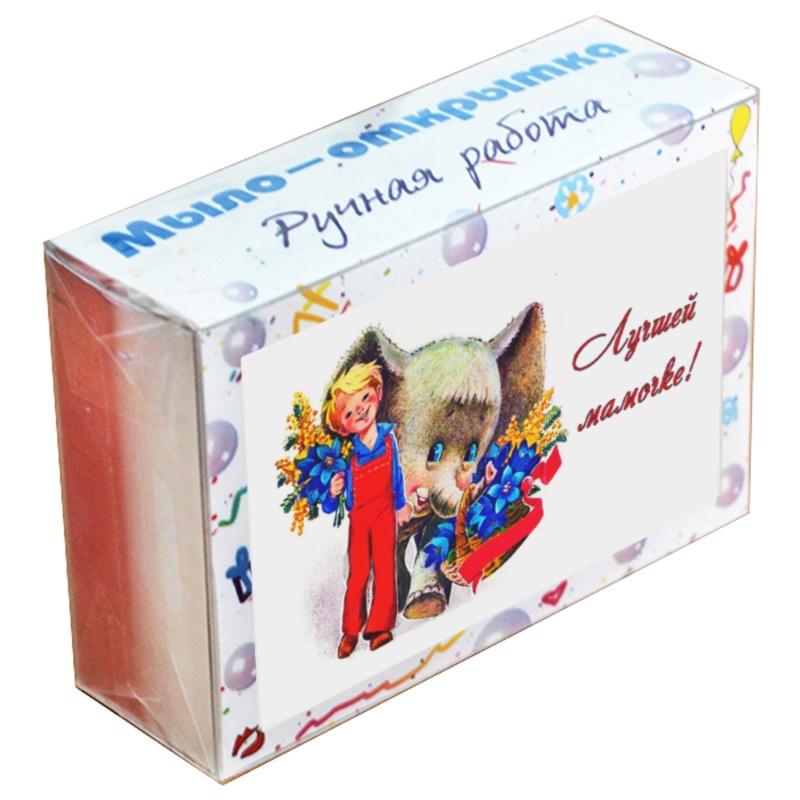 """Мыло туалетное ЭЛИБЭСТ Мыло-открытка """"Лучшей мамочке"""", полезный подарок для женщины, мамы, на день рождения, 100 гр."""