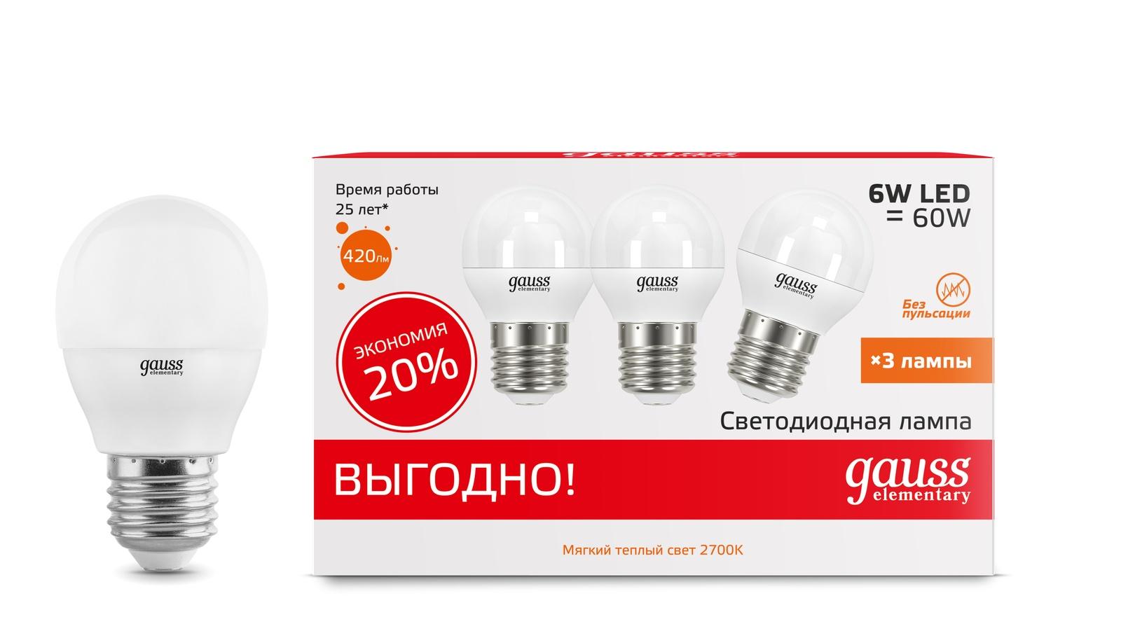 Лампа Gauss LED Elementary Globe 6W E27 2700K, 53216T, 3 шт