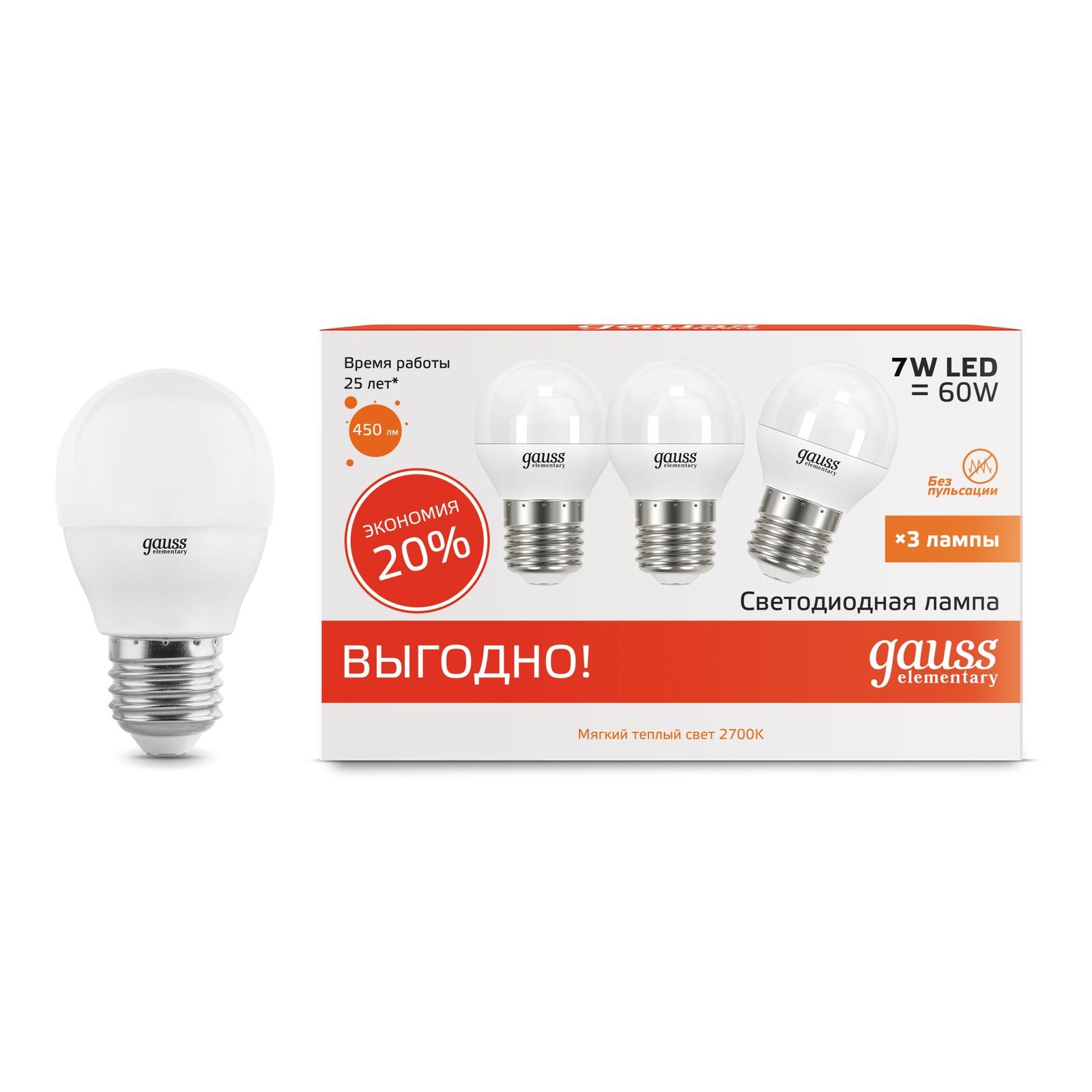 Лампа Gauss LED Elementary Globe 7W E27 2700K, 53217T, 3 шт