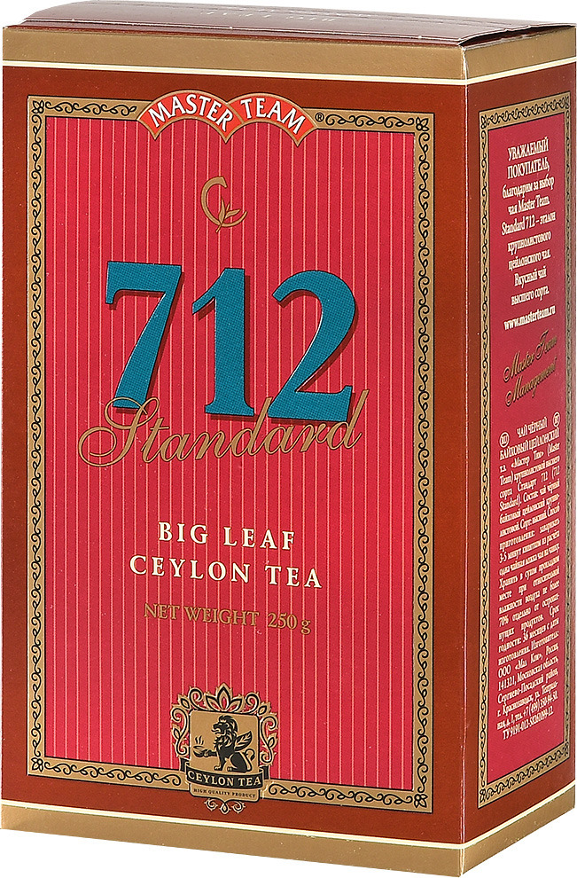 Чай Мастер Тим 712 OPA, черный, крупный лист, 250 г шесть ксуан уу йишен джин июня mei чай черный чай оставляет снег поддержки керамические наборы чая деревянные подарочная коробка 250 г