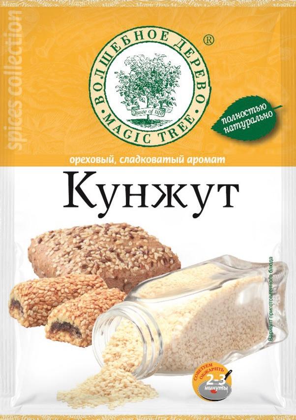 Кунжут Волшебное дерево 30г253Кунжут бывает желтым, белым, коричневым и даже черным. Сегодня кунжут выращивают преимущественно в Средней Азии, Закавказье, в Индии, странах Дальнего Востока. Кунжут используют для получения масла, для посыпания выпечки и в качестве пряности. Из слегка прокалённого кунжута производят восточные сладости — тахинную халву и козинаки. Особенно интенсивным вкусом обладают жареные семена.