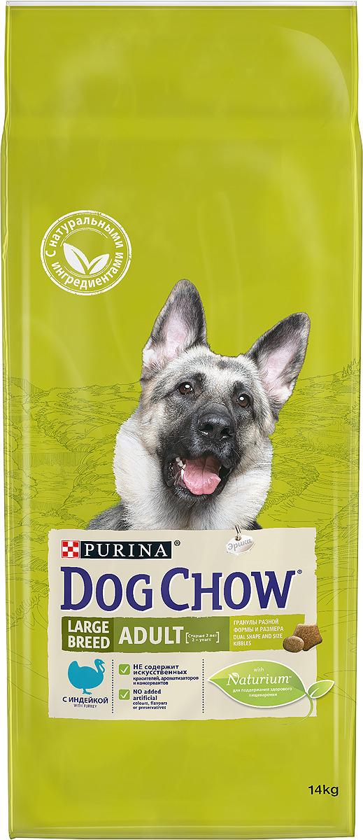 """Корм сухой """"Dog Chow"""" для взрослых собак крупных пород, с индейкой, 14 кг"""