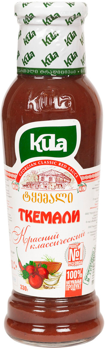 Соус Kula Ткемали красный классический, 330 г соус kula наршараб 450 г