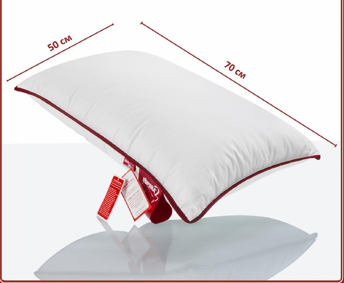 Подушка ESPERA Comfort ЕС-55, белый, 50х70 см