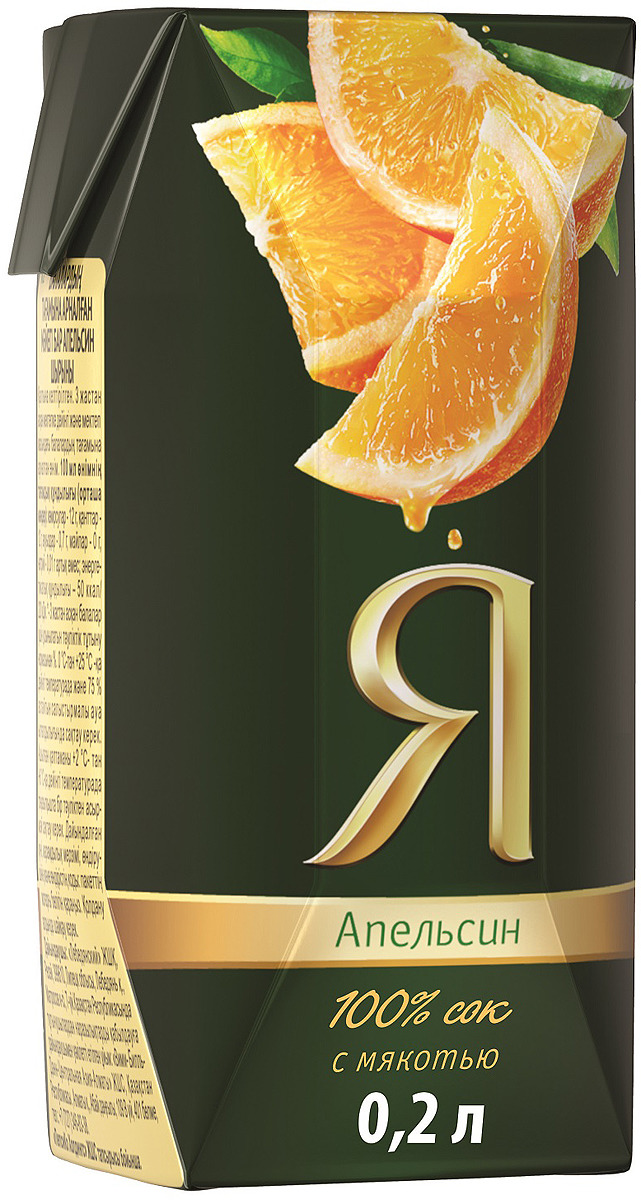 Я Апельсин сок с мякотью, 0,2 л