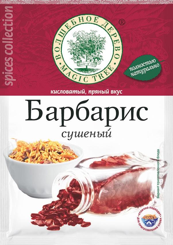 купить Барбарис сушеный Волшебное дерево, 10 г по цене 92 рублей