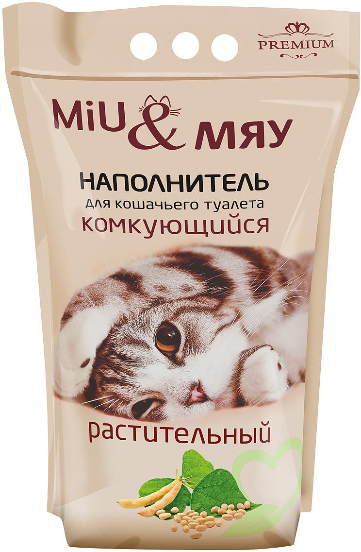 Наполнитель для кошачьего туалета Miu & Мяу 2188, растительный, комкующийся, 6 л2188Комкующийся растительный наполнитель Mui&Мяу Уникальная пористая структура соевых волокон обеспечивает мгновенное поглощение влаги и запахов. Наполнитель обладает антибактериальными свойствами. После попадания влаги не рассыпается на опилки, а образует небольшой комочек, который удобно утилизировать. Не имеет собственного запаха, поэтому не вызывает аллергию. Не токсичен, полностью безопасен при попадании внутрь. 100% натуральный растительный состав