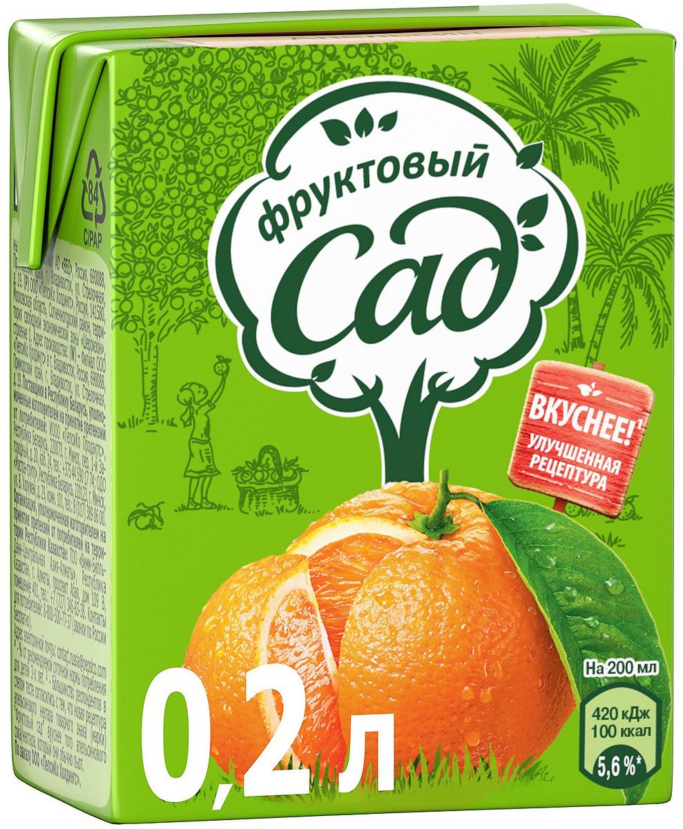 Фруктовый Сад Апельсин нектар с мякотью, 0,2 л