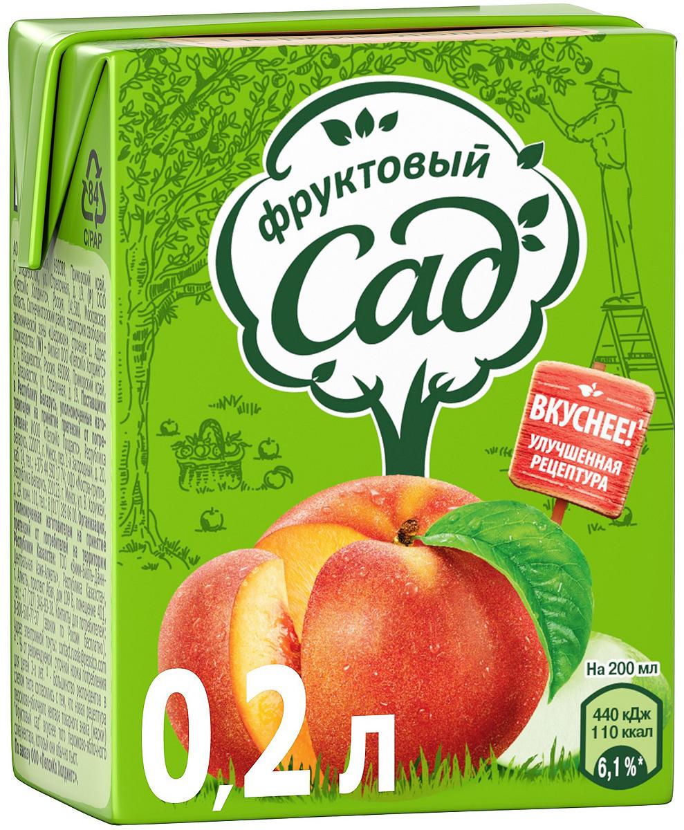 Фруктовый Сад Персик-Яблоко нектар с мякотью, 0,2 л фруктовый сад яблоко нектар 0 2 л