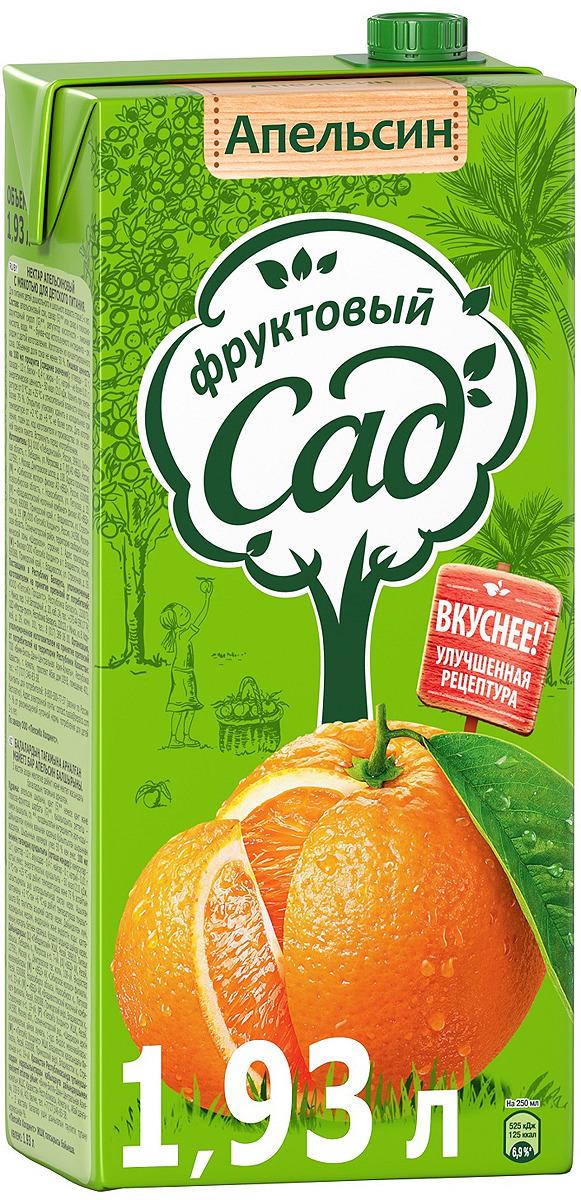 Фруктовый Сад Апельсин нектар с мякотью 1,93 л
