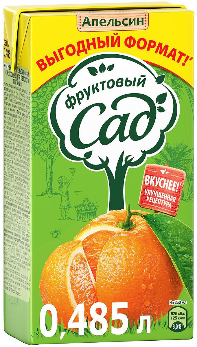 Фруктовый Сад Апельсин нектар с мякотью 0,485 л