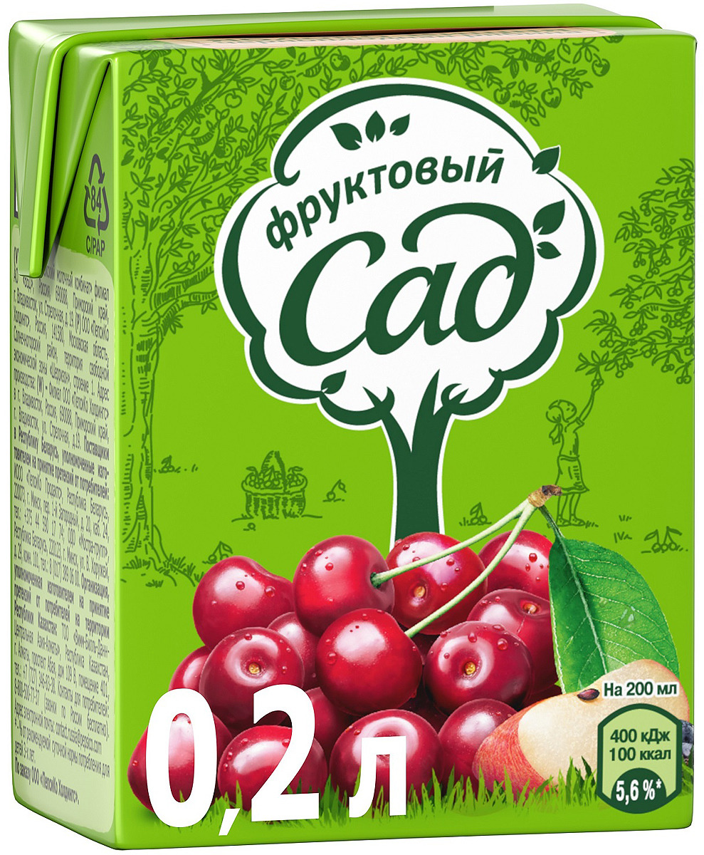 Фруктовый Сад Яблоко-Вишня-Черноплодная рябина нектар осветленный 0,2 л фруктовый сад яблоко нектар 0 2 л