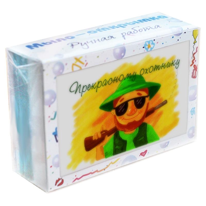 """Мыло туалетное ЭЛИБЭСТ Мыло-открытка """"Прекрасному охотнику"""", полезный подарок мужчине, другу, папе, дедушке, брату, коллеге, 100 гр."""
