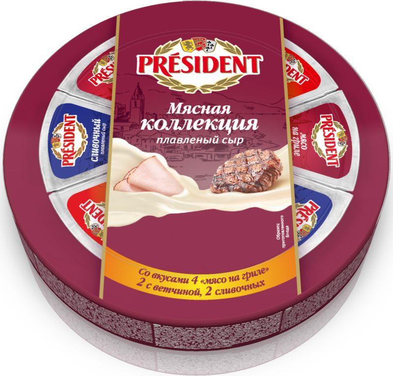 где купить Сыр плавленый President Мясная коллекция 45%, со вкусом: мясо на гриле, сливочный и с ветчиной, 140 г по лучшей цене