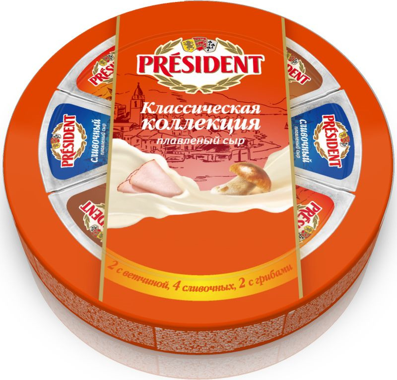 Сыр плавленый President Классическая коллекция 45%: сливочный, с ветчиной, с грибами, 140 г president сыр с пряными травами плавленый 45% 200 г