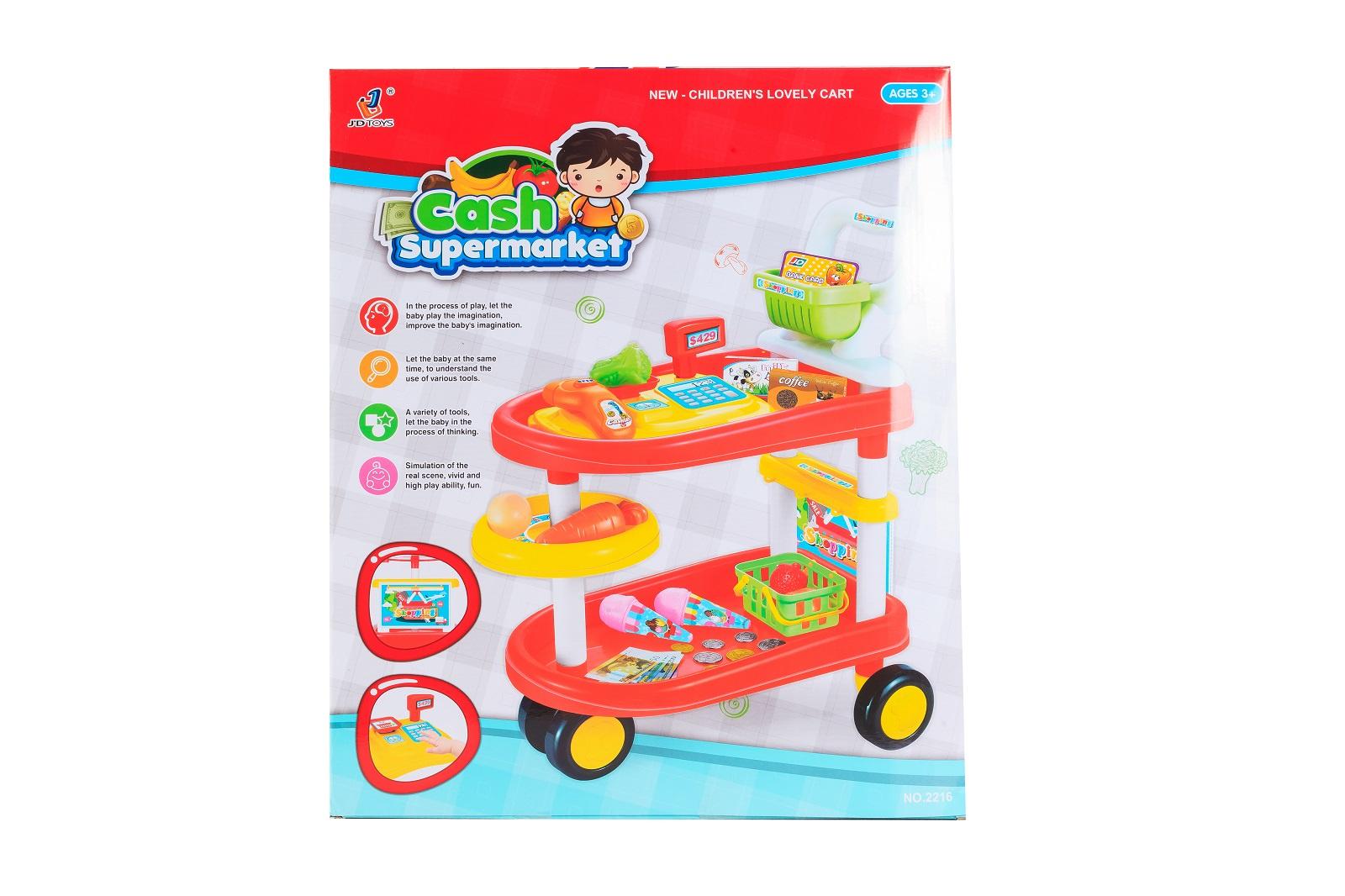 Игровой набор S+S Toys Супермаркет, с аксессуарами, 200101074 игровой набор s s toys мельница пингвин eq80019r не разлей вода