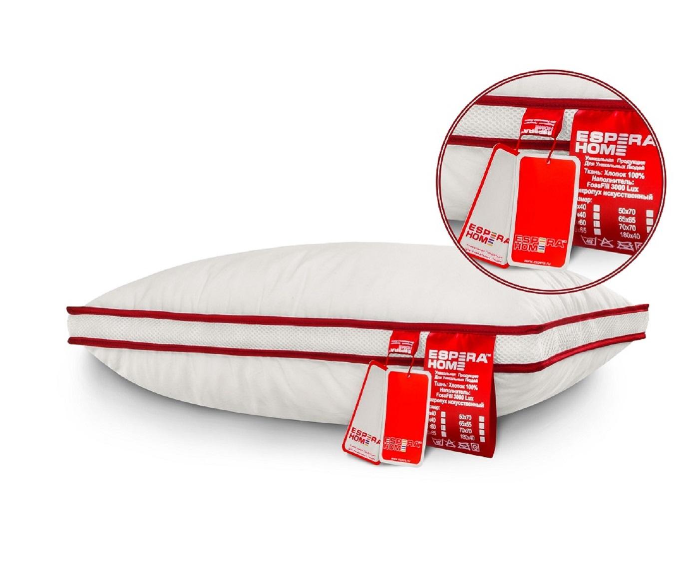 Подушка ESPERA Comfort 3D EC-5671, белый, 70х70 см