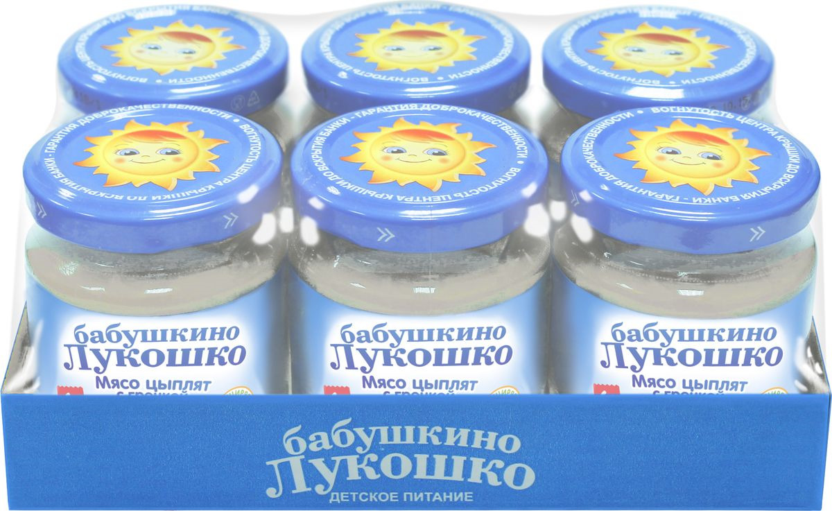 Бабушкино Лукошко Мясо цыплят с гречкой пюре с 6 месяцев, 100 г, 6 шт