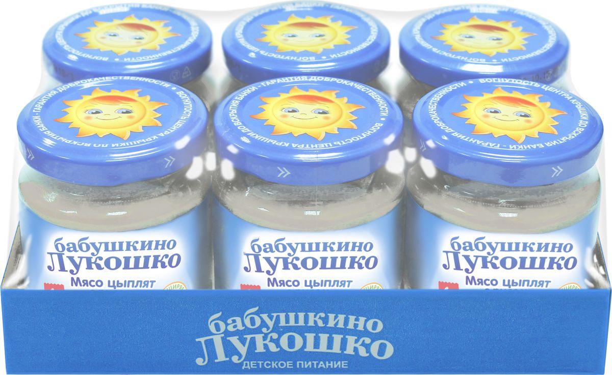 Бабушкино Лукошко Мясо цыплят с рисом пюре с 6 месяцев, 100 г, 6 шт