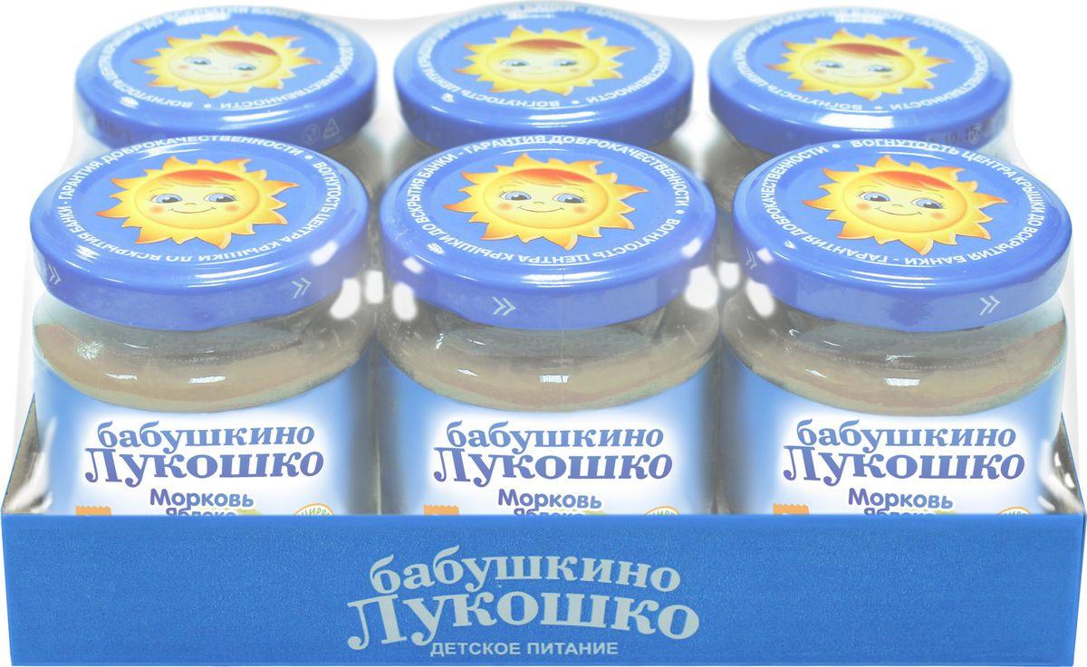Бабушкино Лукошко Морковь Яблоко пюре с 5 месяцев, 100 г, 6 шт бабушкино лукошко яблоко слива пюре с 5 месяцев 100 г 6 шт