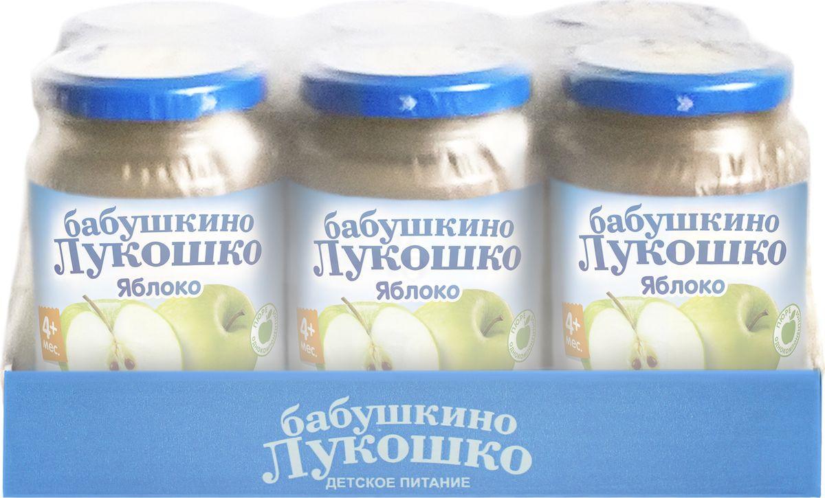 Бабушкино Лукошко Яблоко пюре с 4 месяцев, 200 г, 6 шт бабушкино лукошко яблоко слива пюре с 5 месяцев 100 г 6 шт
