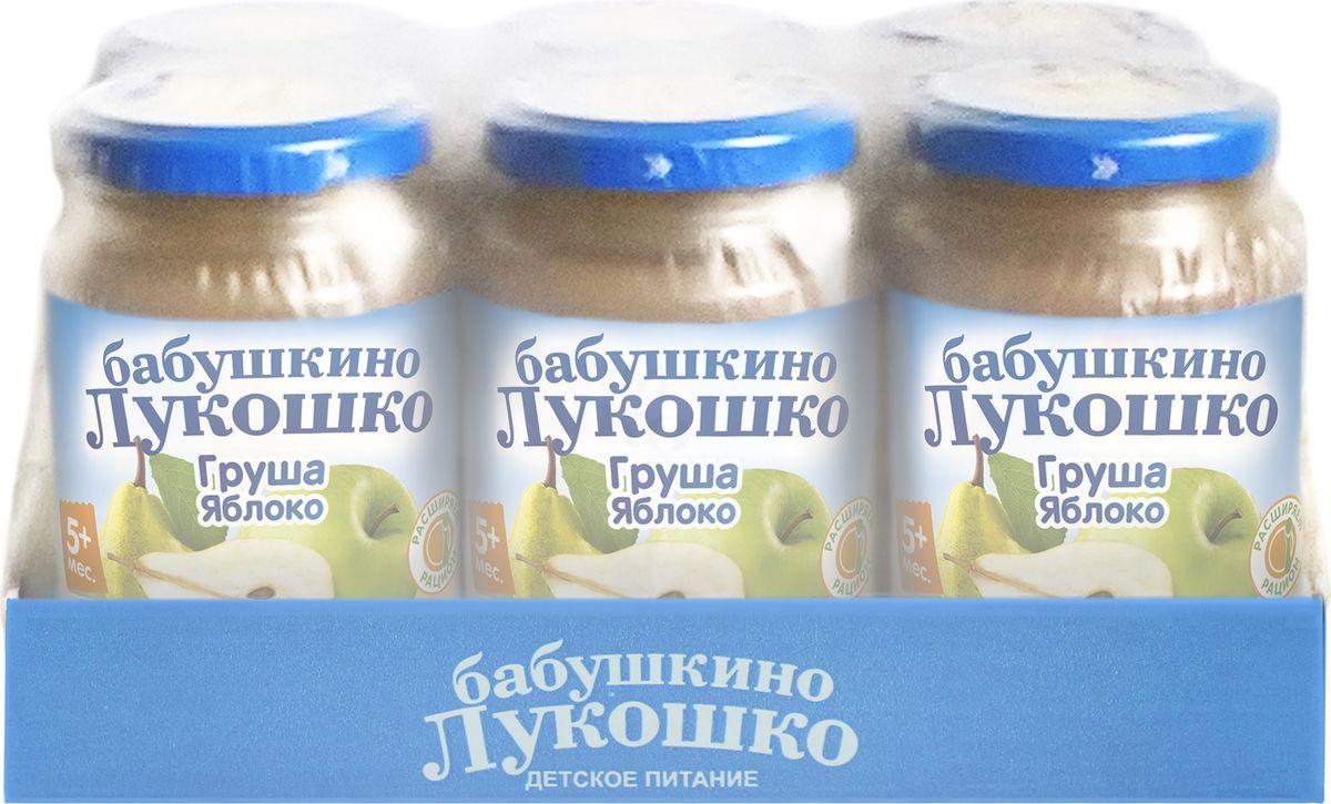 Бабушкино Лукошко Груша Яблоко пюре с 5 месяцев, 200 г, 6 шт бабушкино лукошко тыква пюре с 5 месяцев 100 г 6 шт