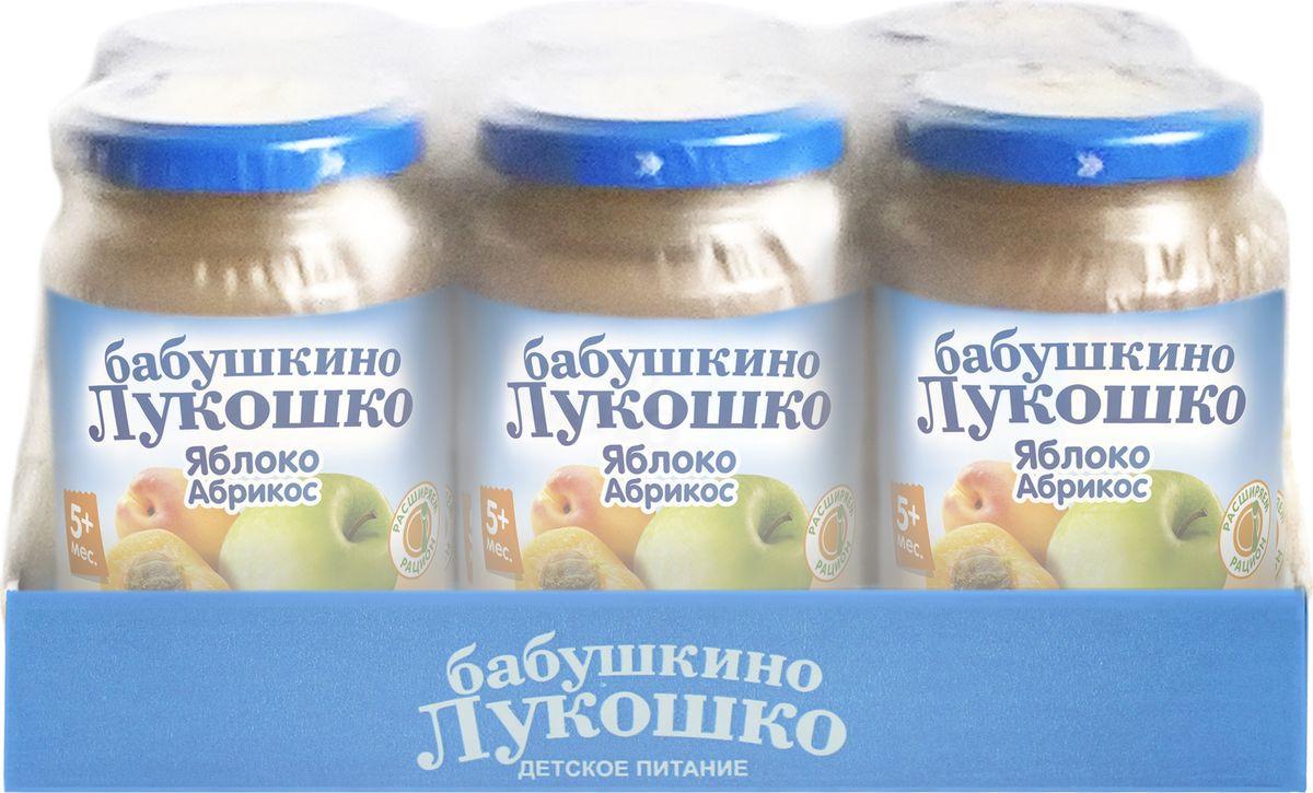 Бабушкино Лукошко Яблоко Абрикос пюре с 5 месяцев, 200 г, 6 шт бабушкино лукошко яблоко слива пюре с 5 месяцев 100 г 6 шт