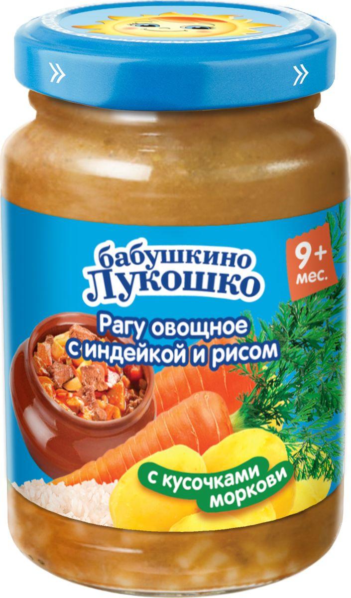 Пюре Бабушкино лукошко Рагу овощное с индейкой и рисом крупноизмельченные с 9 месяцев, 6 шт по 190 г