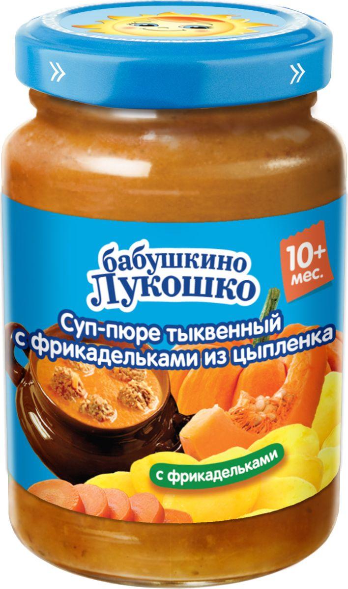Пюре Бабушкино лукошко Суп-пюре тыквенный с фрикадельками из цыпленка с 10 месяцев, 6 шт по 190 г