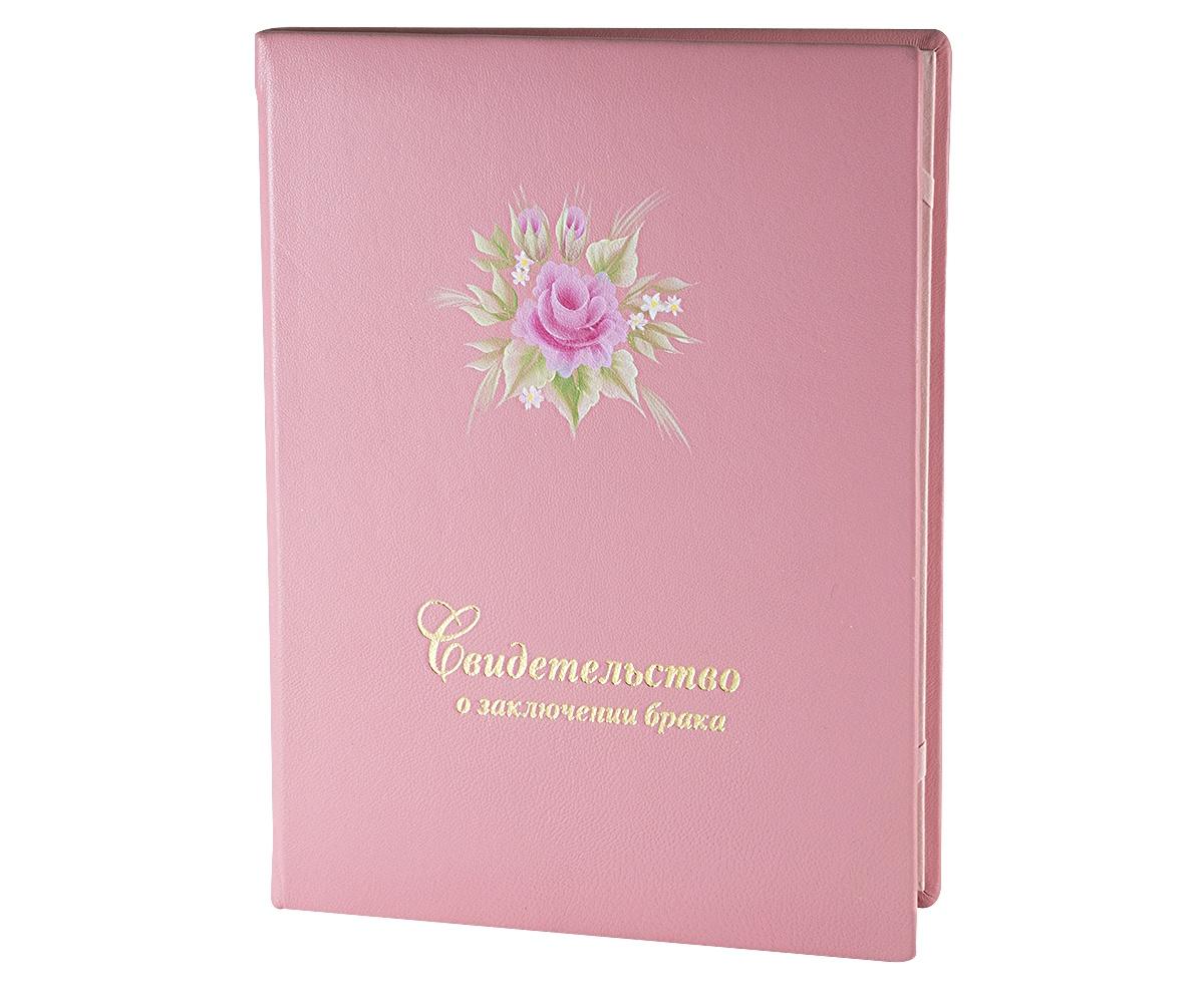 Обложка для свидетельства о заключении брака Family Treasures, 8216, розовый эротический набор mystic treasures с вибрацией – розовый
