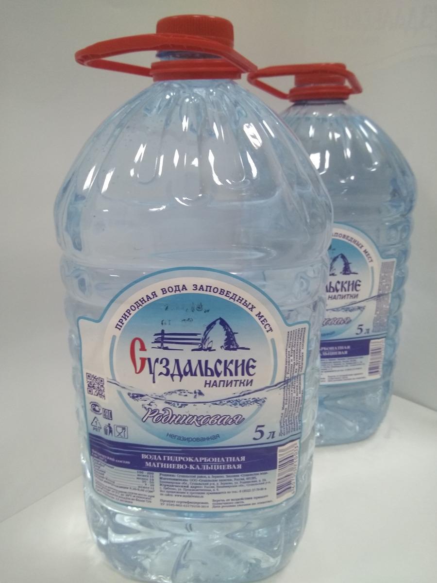 Вода Суздальские напитки, родниковая, негазированная, 2 шт х 5 л new white men ties set extra long size 145cm 7 5cm plaid necktie 100