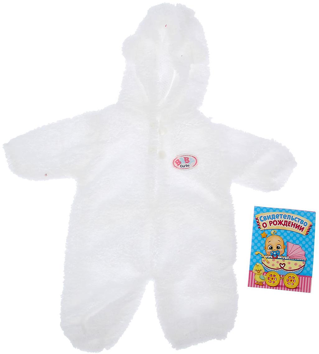 Одежда для пупса Маленькое чудо, 2329819, костюмчик, белый