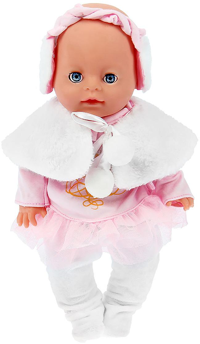 """Одежда для пупса Маленькое чудо """"Ангел"""", 2329820, костюмчик"""