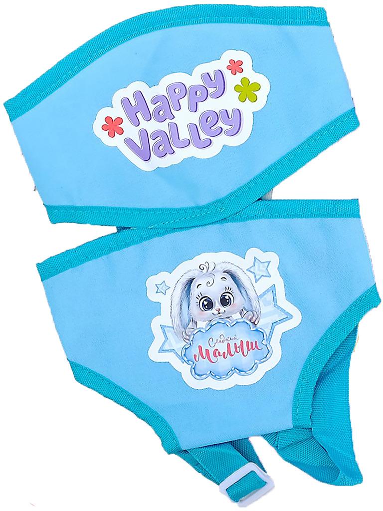 Рюкзак-переноска для пупса Happy Valley Сладкий малыш, 3244598 малыш kid дети schoolbag для мальчика девочка 3d мультфильм животных рюкзак мешок школы детский сад дети детская сумка