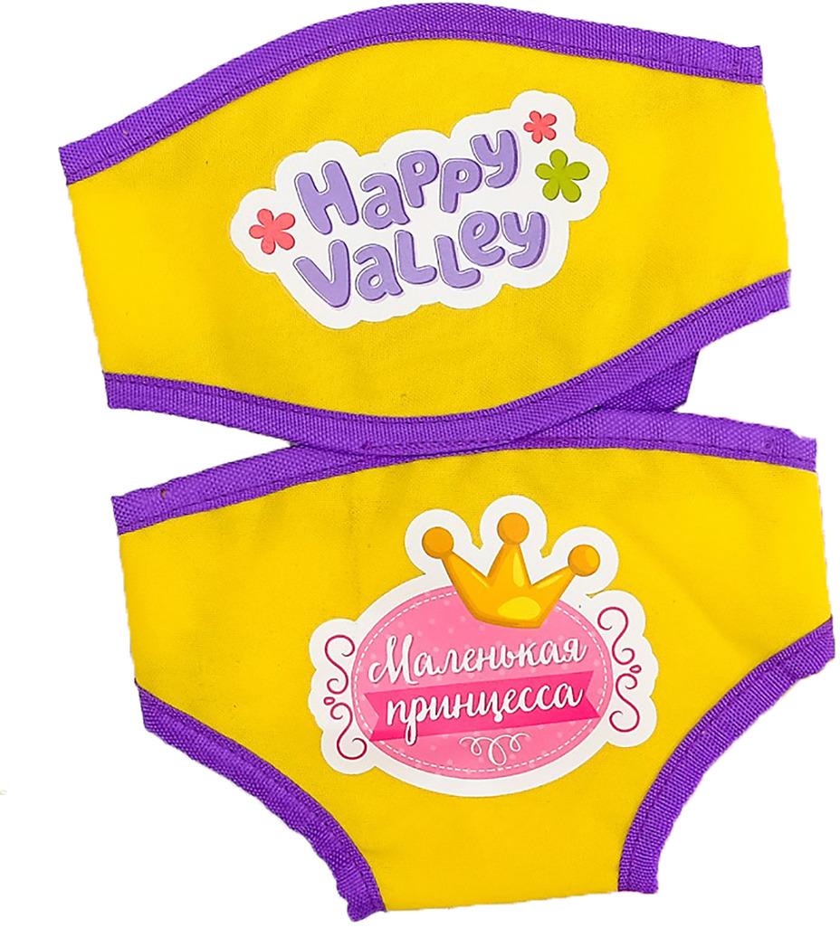 Рюкзак-переноска для пупса Happy Valley Маленькая принцесса, 3244601