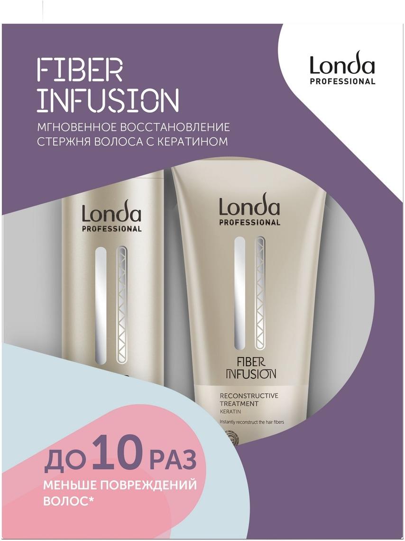 Londa Fiber Infusion подарочный набор для восстановления волос с кератином, 250+200 мл londa velvet oil масло для волос вельвет 30 мл