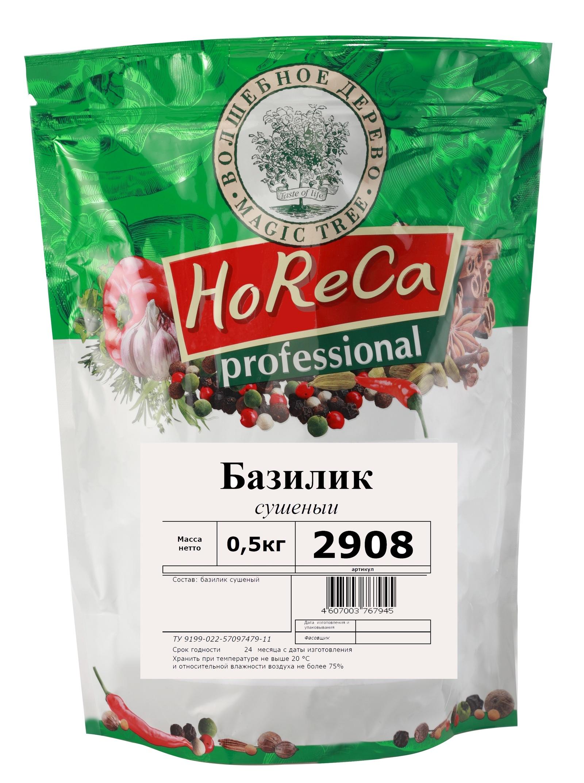 Базилик Волшебное Дерево Horeca Professional сушеный в ДОЙ-паке, 500 г dr oetker пикантфикс для помидоров 100 г