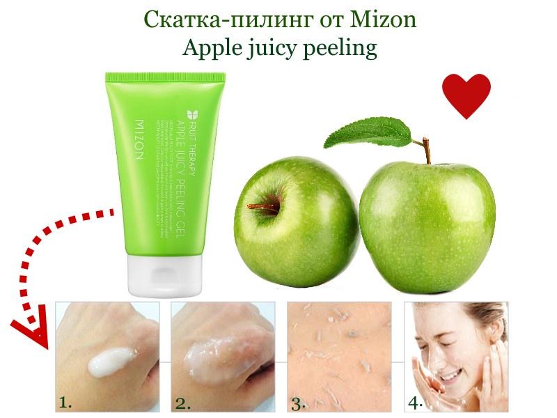 MIZON . Яблочный пилинг-гель Apple Smoothie Peeling Gel208235Мягкий пилинг деликатно отшелушивает омертвевшие клетки кожи, не повреждая ее, глубоко очищает поры. Сахарный тросник и яблочный сок прекрасно увлажняют и успокаивают кожу, наполняя глубокие слои влагой. Дубильные яблочные кислоты подходят для лечения проблемной кожи, освежают цвет лица. Экстракт папайи - очищает поры, делает кожу гладкой и ровной. Комплекс лимона, апельсина и яблока – поддерживает эластичность кожи.