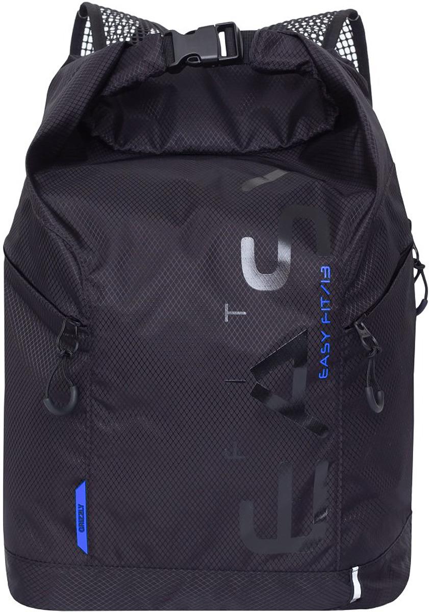 Рюкзак городской Grizzly, RQ-918-1/3, синий, 13 л цена и фото