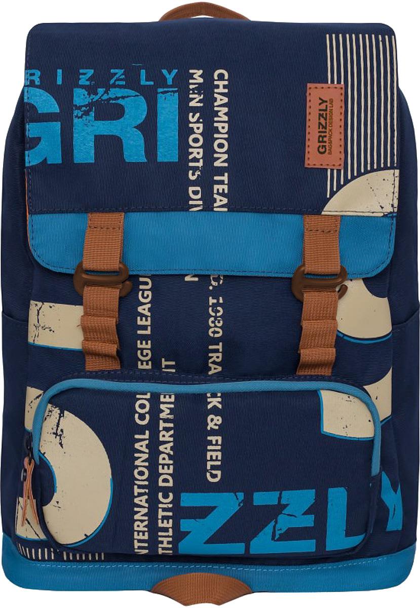 Рюкзак городской Grizzly, RU-929-1/3, синий, 14 л рюкзак grizzly ru 804 3 2 black lime green