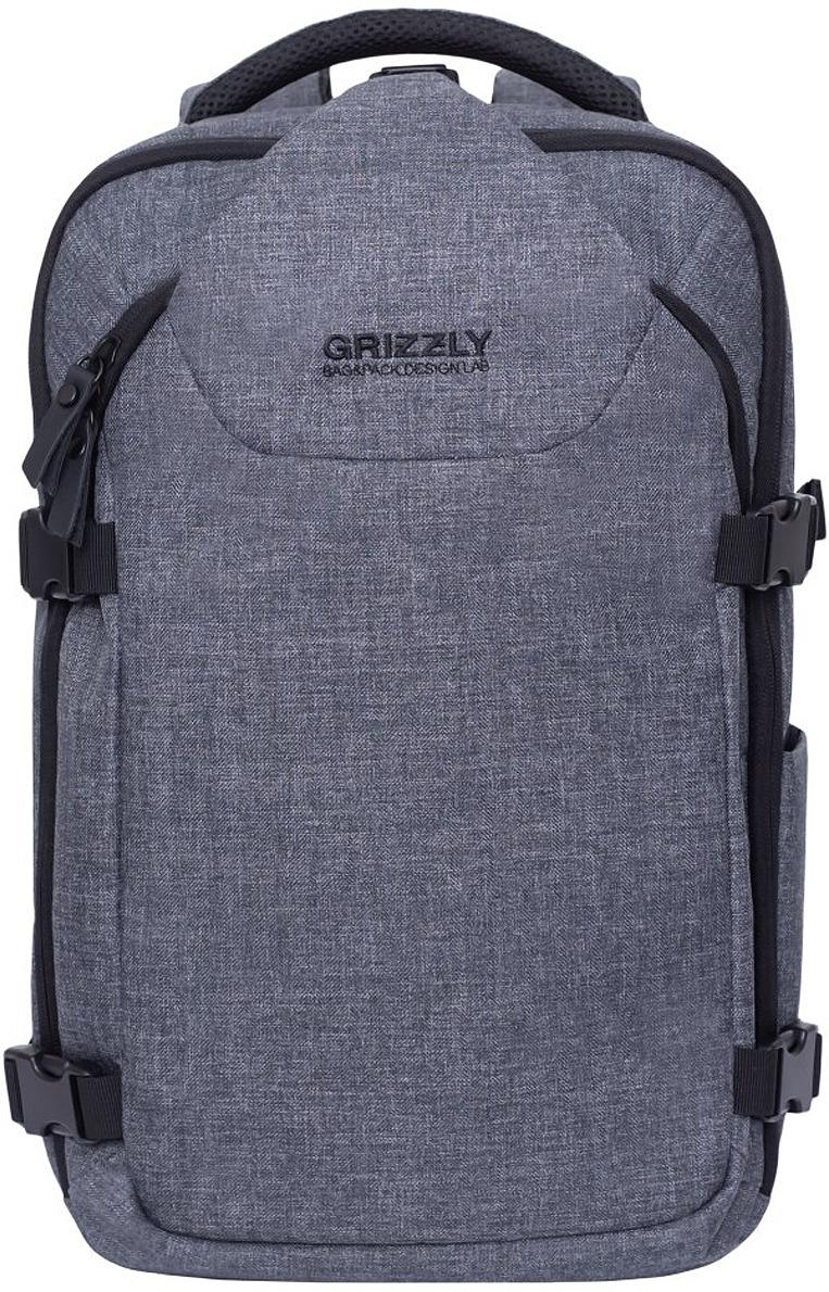 Рюкзак городской Grizzly, RQ-914-1/2, серый, 17 л рюкзак grizzly rq 912 1 1 black