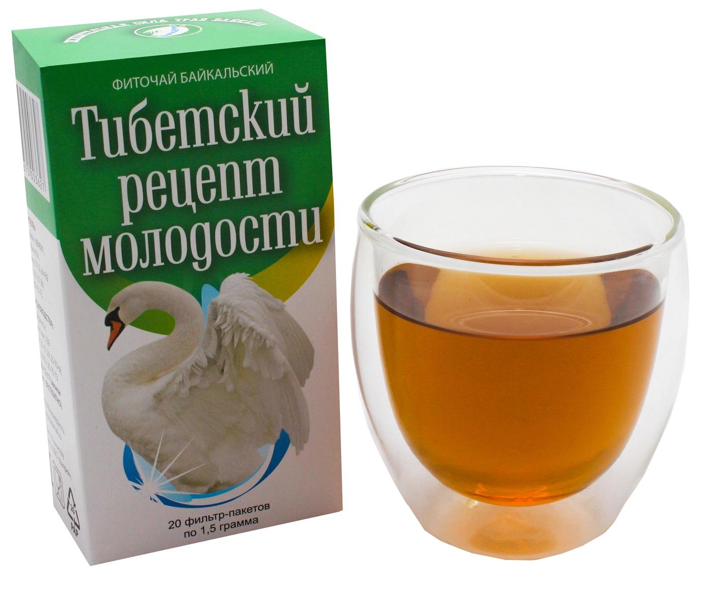 Чай в пакетиках Фиточаи Байкальские Тибетский Рецепт Молодости омолаживающий, 20 шт по 1.5 г медицина шум в голове