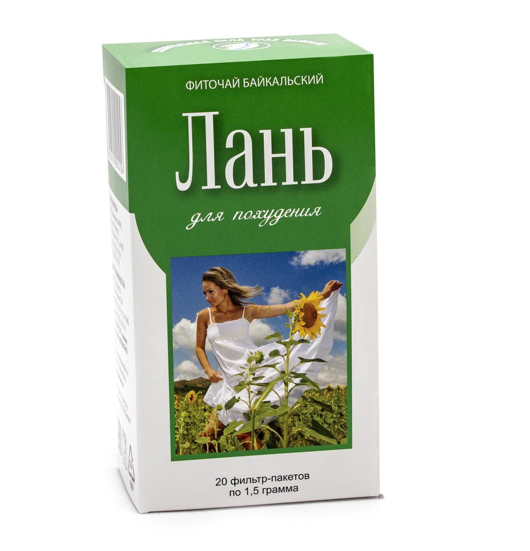 Фото - Чай в пакетиках Фиточаи Байкальские для похудения, 20 шт по 1.5 г чай в пакетиках фиточаи байкальские женский лечебный с боровой маткой 20 шт по 1 5 г
