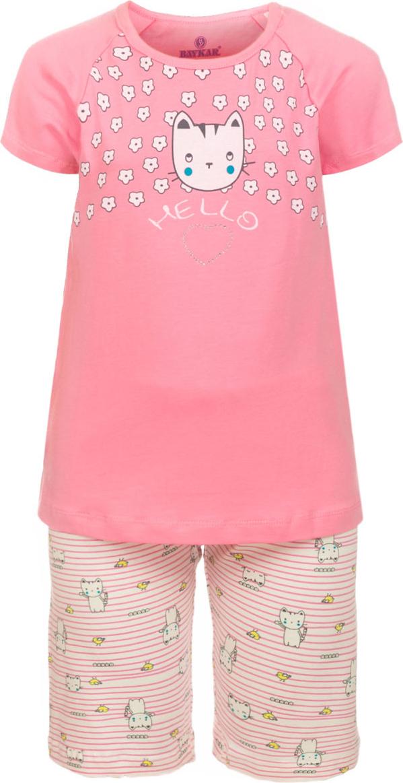 Пижама Baykar цены