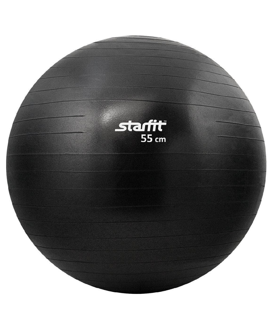 Мяч для фитнеса Starfit Мяч гимнастический GB-101 55 см, антивзрыв, черный мяч гимнастический starfit антивзрыв gb 101 фиолетовый 85 см