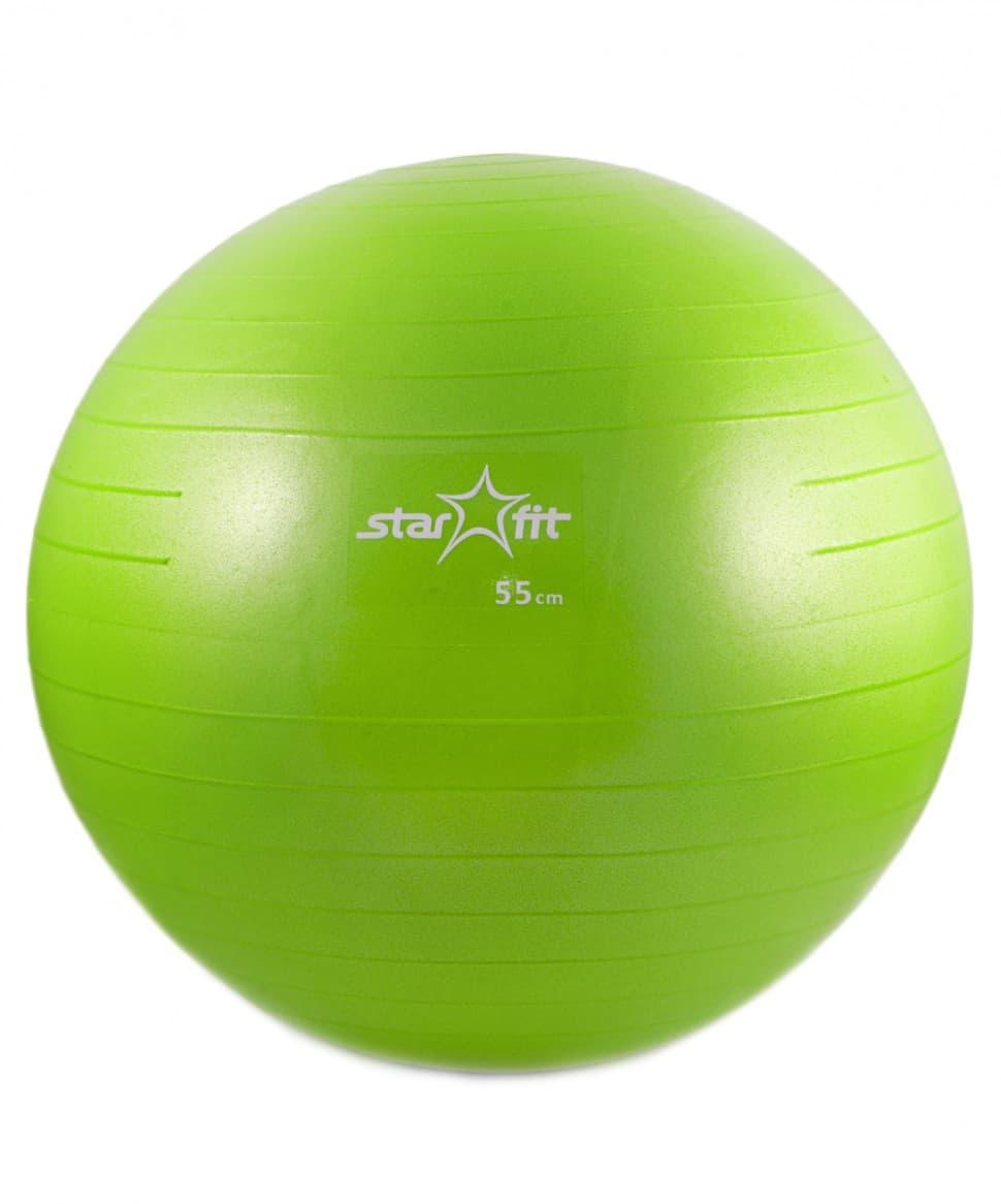 Мяч для фитнеса Starfit Мяч гимнастический GB-101 55 см, антивзрыв, зеленый мяч гимнастический starfit антивзрыв gb 101 фиолетовый 85 см