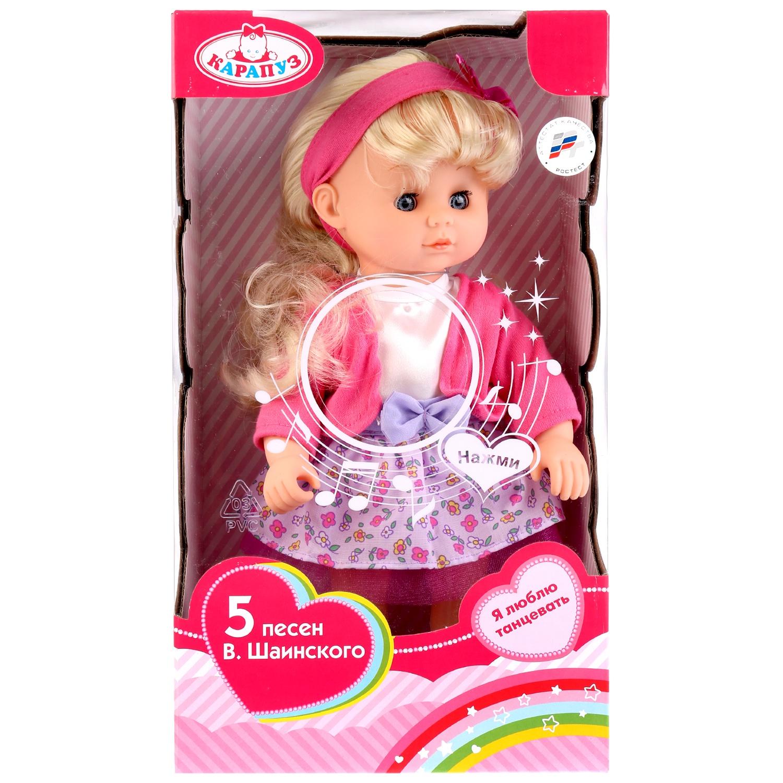 Кукла Карапуз 203065, 203065 цена